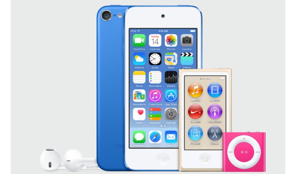 نسخه ی جدید آیپاد اپل احتمالاً هفته ی آینده وارد بازار می شود
