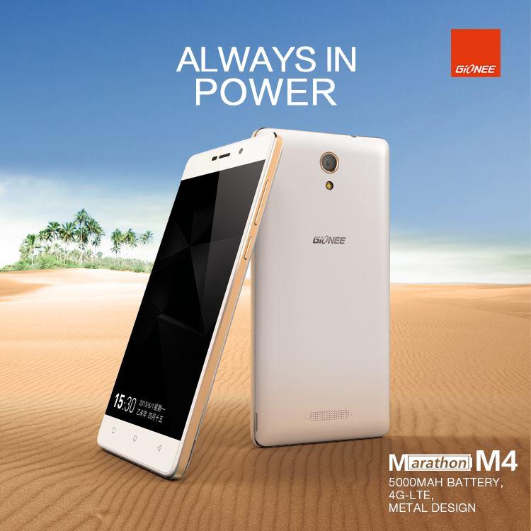 گوشی Gionee Marathon M4 با یک باتری 5000 میلی آمپری