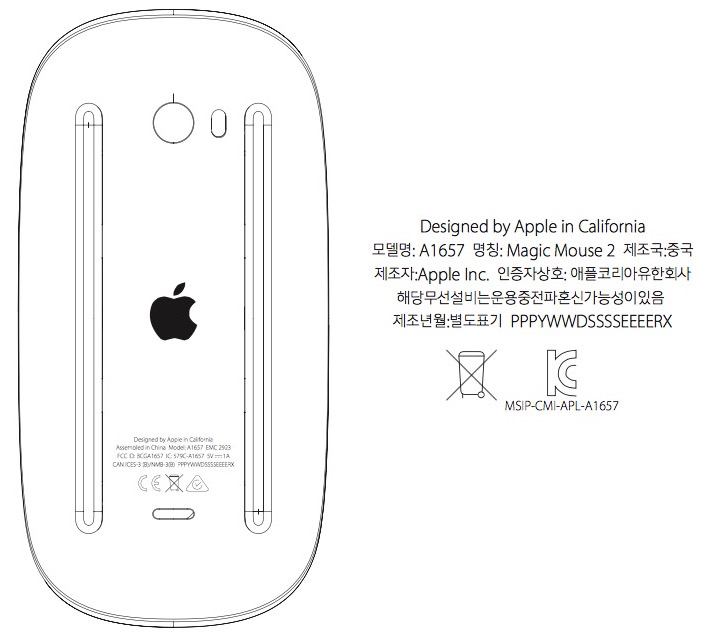عرضه دو محصول ماوس Magic 2 و صفحه کلید بی سیم اپل