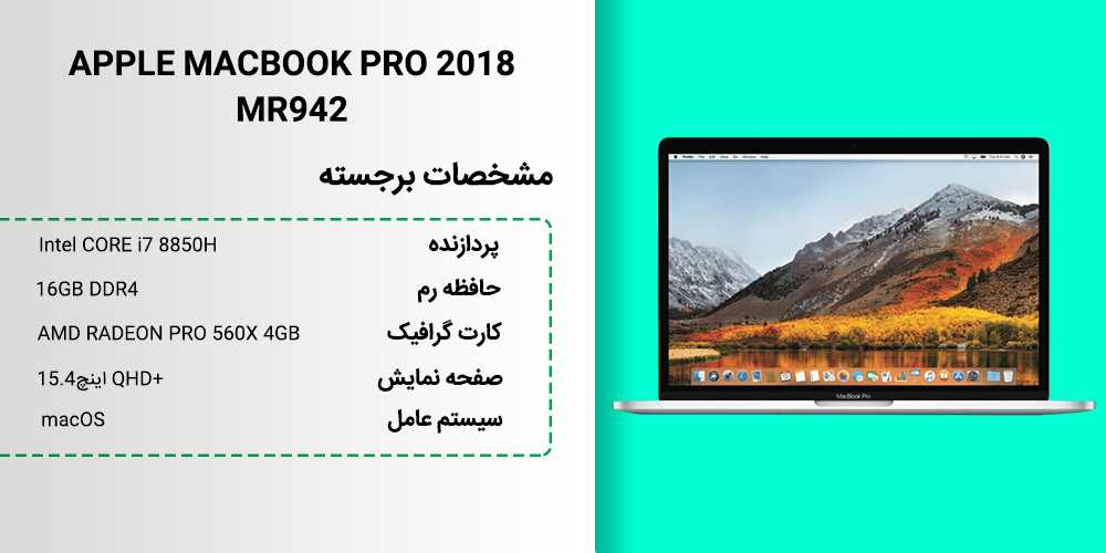 مک بوک Apple MR942