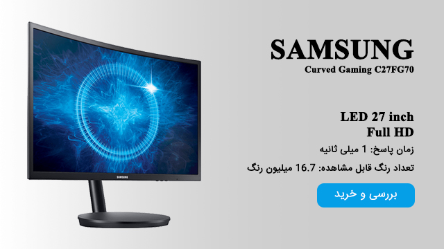 SAMSUNG Curved Gaming C27FG70