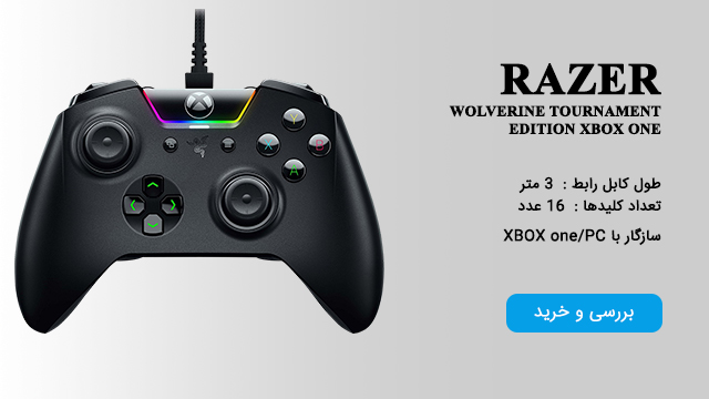RAZER WOLVERINE TOURNAMENT